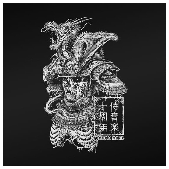 VARIOUS***SAMURAI MUSIC DEC1ADE PART 4